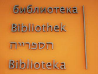 Łódzka Brzeźna – ulica bibliotek